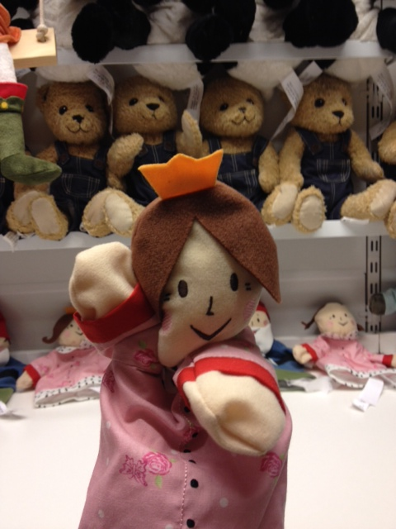 PrincessPuppet
